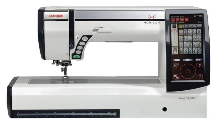 Janome Horizon Memory Craft 1200 Embroidery and Sewing Machine